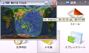 World_clock