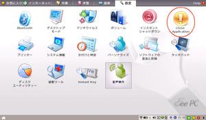 New_easy0811032