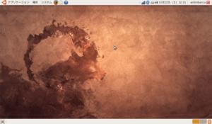 Ubuntu810dsktop