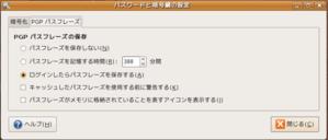 Ubuntu810kye