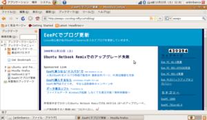 Ubuntu810web