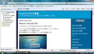 7_web