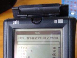 M100_4