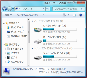 Windows7_drive