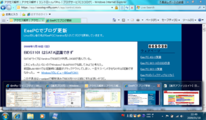 Windows7_ie8