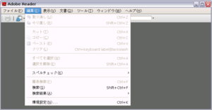 Adobe0