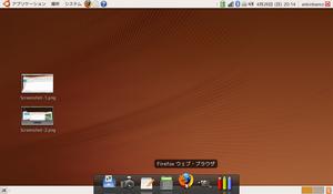 Ubuntu9041s