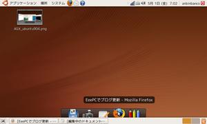 4gx_ubuntu_awn