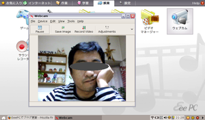 Webcam_snap_s