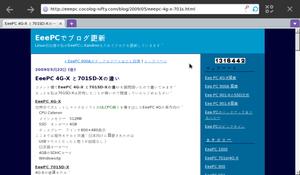 Moblin_web