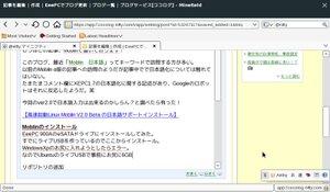 Moblin_blog