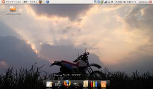 Ubuntu_dt