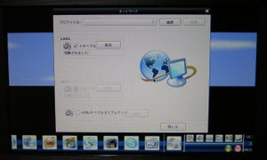 Splash_wifi