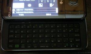Keylight_off