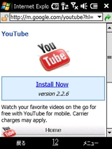 Youtube3