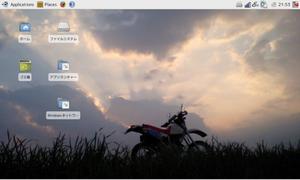 Xubuntu904