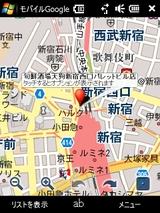 Googlemap090910