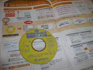 Hikari_cd