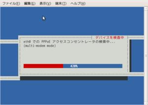 Screenshotanbinbancoanbinbancodeskt