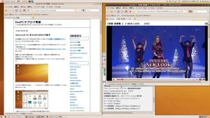 Ubuntu910desktop_s