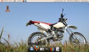 Ubuntu910mydt