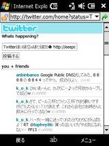 Twitter_ie