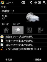 Tenki_day