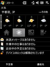 Tenki_week