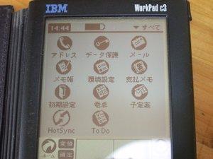 Workpad_disp