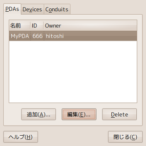 Screenshotgnomepilot_settings