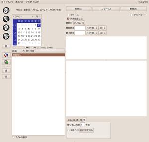Screenshotjpilot_1624