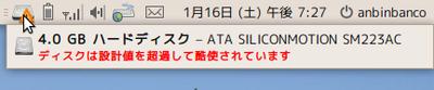 Disk_error