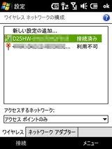 E30ht_side2_2