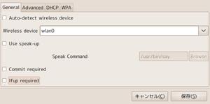 Wifi_radar1_2