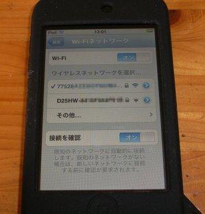 Ipod_wifi