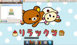 Skype_eeepc