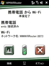 Router1