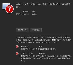 Adobe_air2