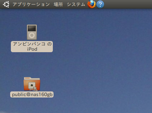 My_ipod