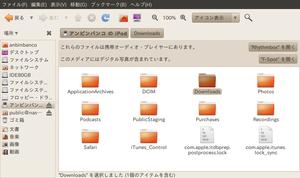 Rhythmbox_file