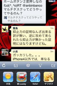 Ios4_3