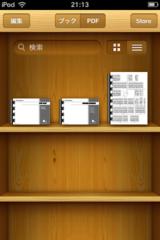 Ibook3