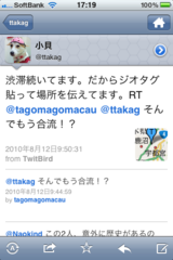 Ttakag_1