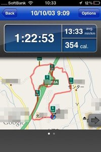 Runkeeper_map2