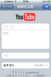 Youtube_up2