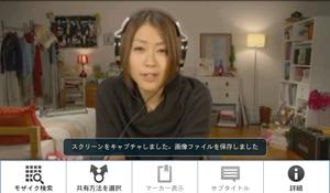 Video_utada