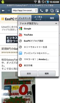 Galaxy_web