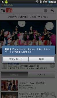 Youtube_d2