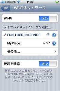 Fon_ok