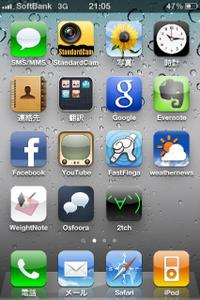 Iphone4_3gs_sim